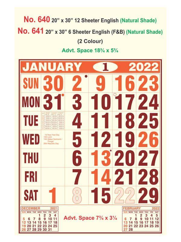R640 English(Natural Shade) Monthly Calendar Print 2022