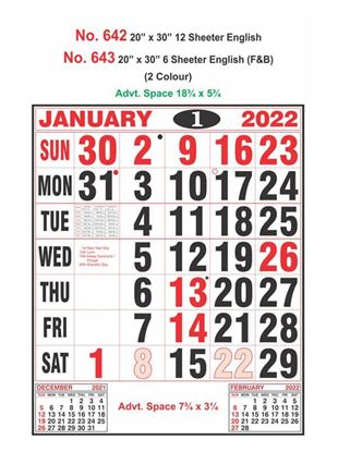 R642 English Monthly Calendar Print 2022