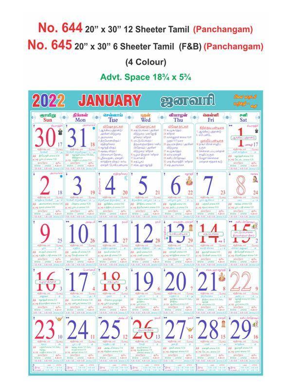 R645 Tamil(Panchangam)(F&B) Monthly Calendar Print 2022
