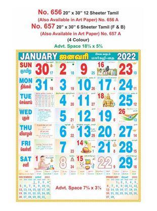 R657 Tamil (F&B) Monthly Calendar Print 2022