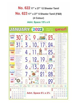 R622 Tamil  Monthly Calendar Print 2022