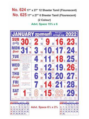 R624 Tamil (Flourescent) Monthly Calendar Print 2022