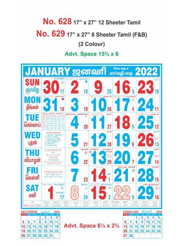 R628 Tamil  Monthly Calendar Print 2022