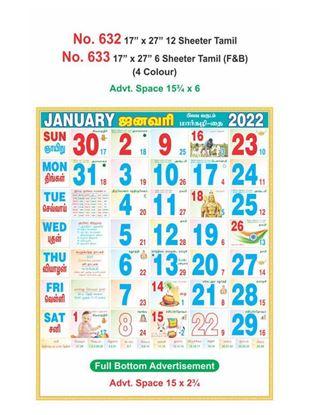 R632 Tamil  Monthly Calendar Print 2022