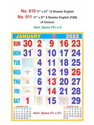 R611 English(F&B) Monthly Calendar Print 2022