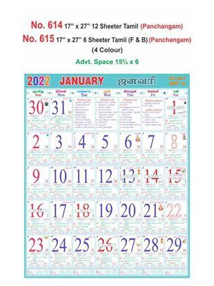 R615 Tamil(Panchangam)(F&B) Monthly Calendar Print 2022