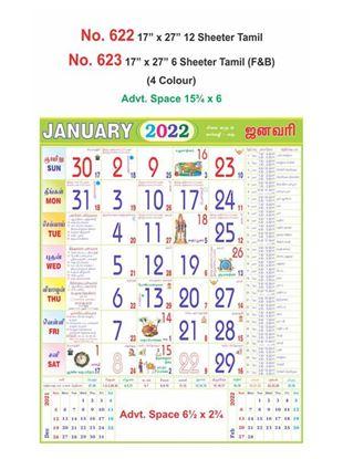 R623 Tamil (F&B) Monthly Calendar Print 2022