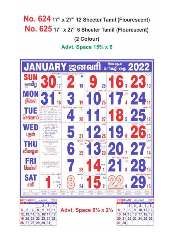 R625 Tamil (Flourescent)(F&B) Monthly Calendar Print 2022