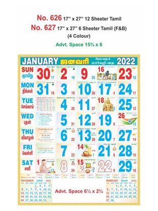 R627 Tamil (F&B) Monthly Calendar Print 2022