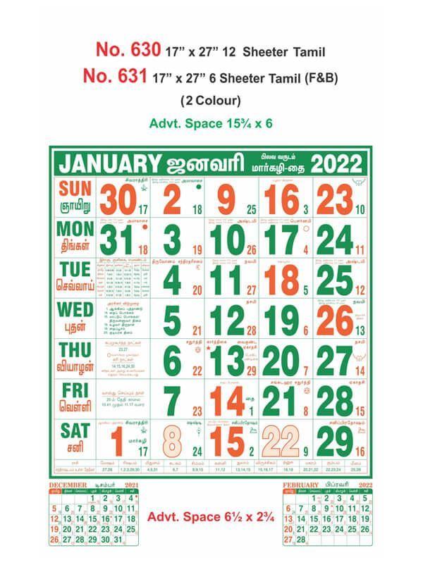 R631 Tamil (F&B) Monthly Calendar Print 2022
