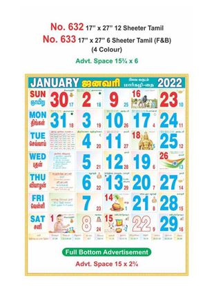 R633 Tamil (F&B) Monthly Calendar Print 2022