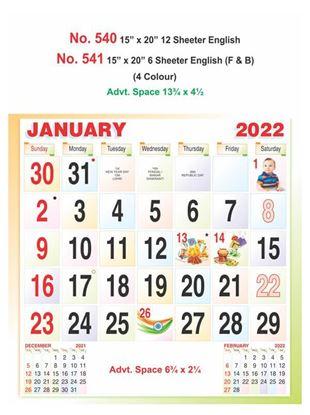 R540 English Monthly Calendar Print 2022