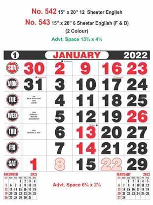 R542 English Monthly Calendar Print 2022