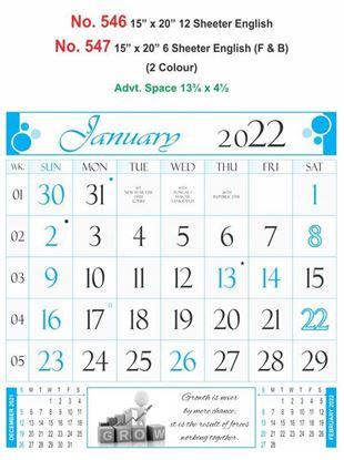 R546 English Monthly Calendar Print 2022