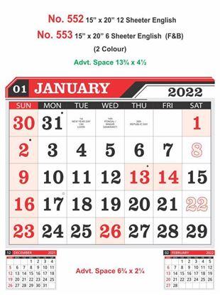 R552 English Monthly Calendar Print 2022