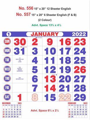 R556 English Monthly Calendar Print 2022