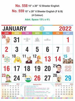 R558 English Monthly Calendar Print 2022