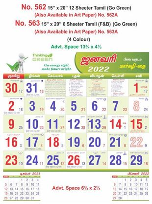 R562 Tamil(Go Green) Monthly Calendar Print 2022