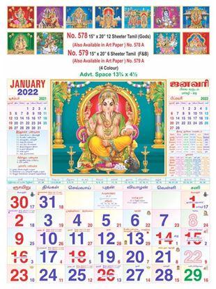 R578 Tamil Gods Monthly Calendar Print 2022