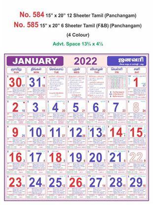 R584 Tamil(Panchangam) Monthly Calendar Print 2022