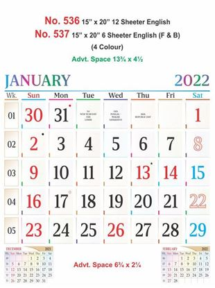 R537 English(F&B) Monthly Calendar Print 2022