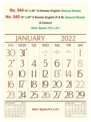 R545 English(Natural Shade)(F&B) Monthly Calendar Print 2022