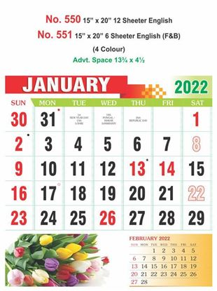 R551 English(Flower)(F&B) Monthly Calendar Print 2022