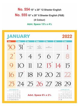 R555 English(F&B) Monthly Calendar Print 2022