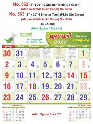 R563 Tamil(Go Green)(F&B) Monthly Calendar Print 2022
