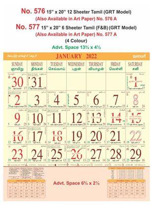 R577 Tamil(GRT Model)(F&B) Monthly Calendar Print 2022