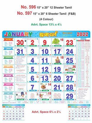 R597 Tamil (F&B) Monthly Calendar Print 2022