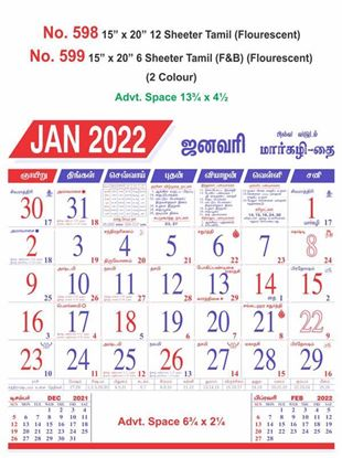 R599 Tamil (Flourescent)(F&B) Monthly Calendar Print 2022