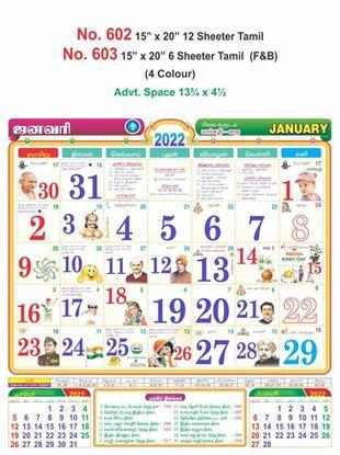 R603 Tamil (F&B) Monthly Calendar Print 2022