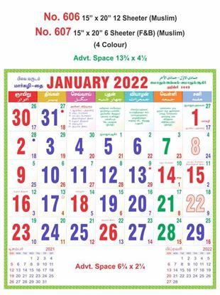 R607 Muslim (F&B) Monthly Calendar Print 2022
