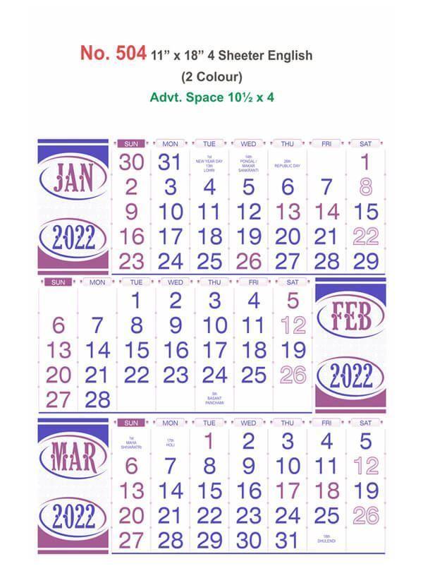 R504 English 4 Sheeter Monthly Calendar Print 2022