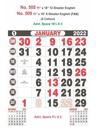 R508 English 12 Sheeter  Monthly Calendar Print 2022