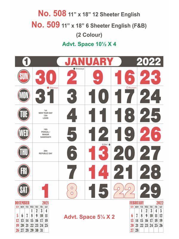 R509 English(F&B) 6 Sheeter Monthly Calendar Print 2022