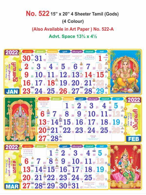 "R522-A 15x20"" 4 Sheeter Tamil(Gods) Monthly Calendar Print 2022"