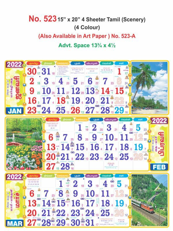 """R523-A 15x20"""" 4 Sheeter Tamil(Scenery) Monthly Calendar Print 2022"""