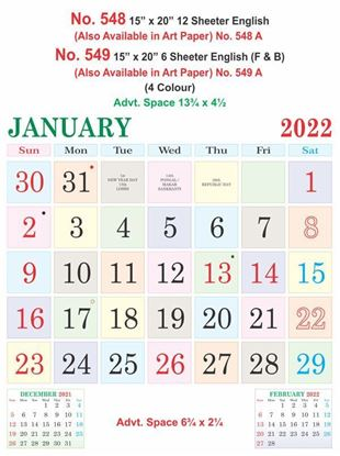 "15x20"" English Monthly Calendar Print 2022"