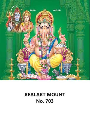 R703 Sri Ganesh Daily Calendar Printing 2022