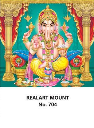 R704 Ganesh Daily Calendar Printing 2022