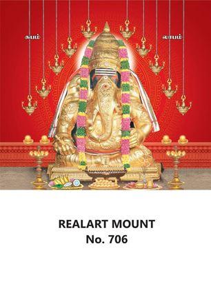 R706 Karpaga Vinayagar Daily Calendar Printing 2022