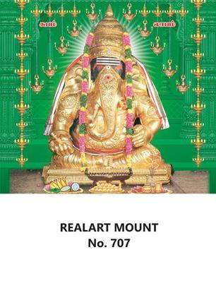 R707 Karpaga Vinayagar Daily Calendar Printing 2022