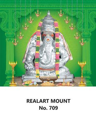 R709 Karpaga Vinayagar Daily Calendar Printing 2022
