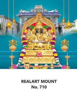 R710 Srimanakula Vinayagar Daily Calendar Printing 2022