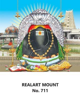 R711 Karpaga Vinayagar Daily Calendar Printing 2022