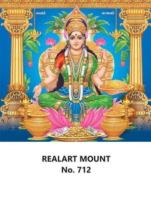 R712 Kumba Lakshmi Daily Calendar Printing 2022