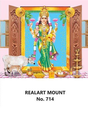 R714 Gruha Lakshmi Daily Calendar Printing 2022