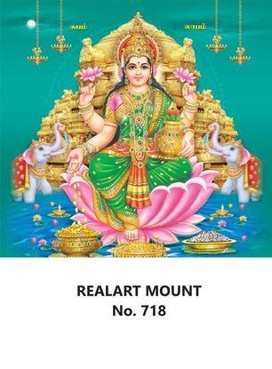 R718 Gopura Lakshmi Daily Calendar Printing 2022